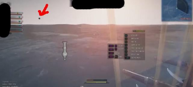 黒い砂漠 ガレー船 砲撃