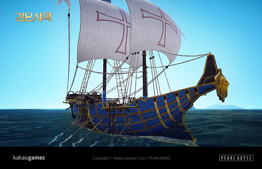 黒い砂漠エフェリア帆船材料