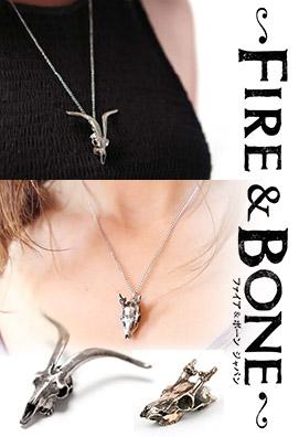 fire&bone ファイア&ボーンジャパン ペンダントネックレス
